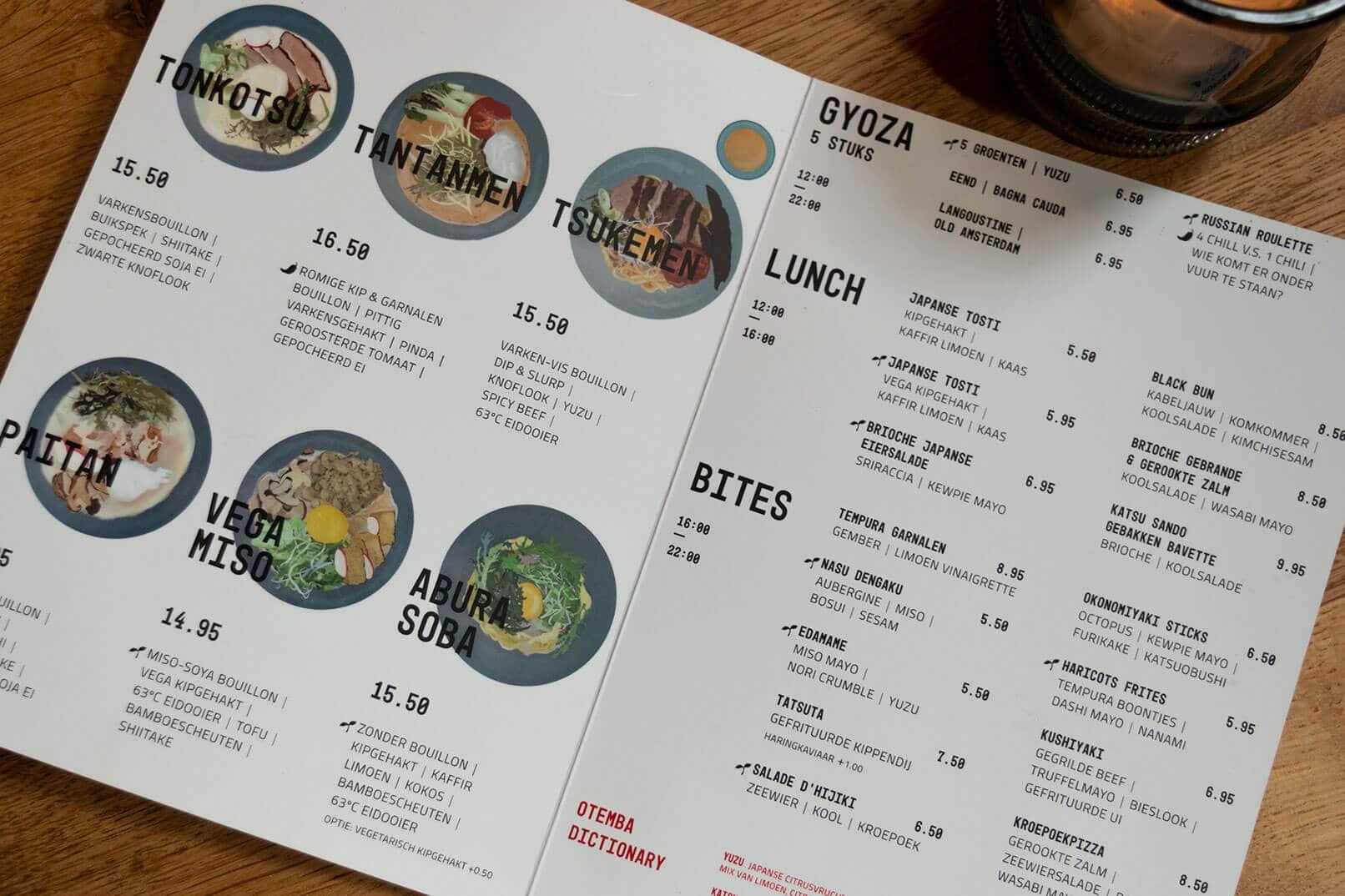 menu-otemba-enbiun-2