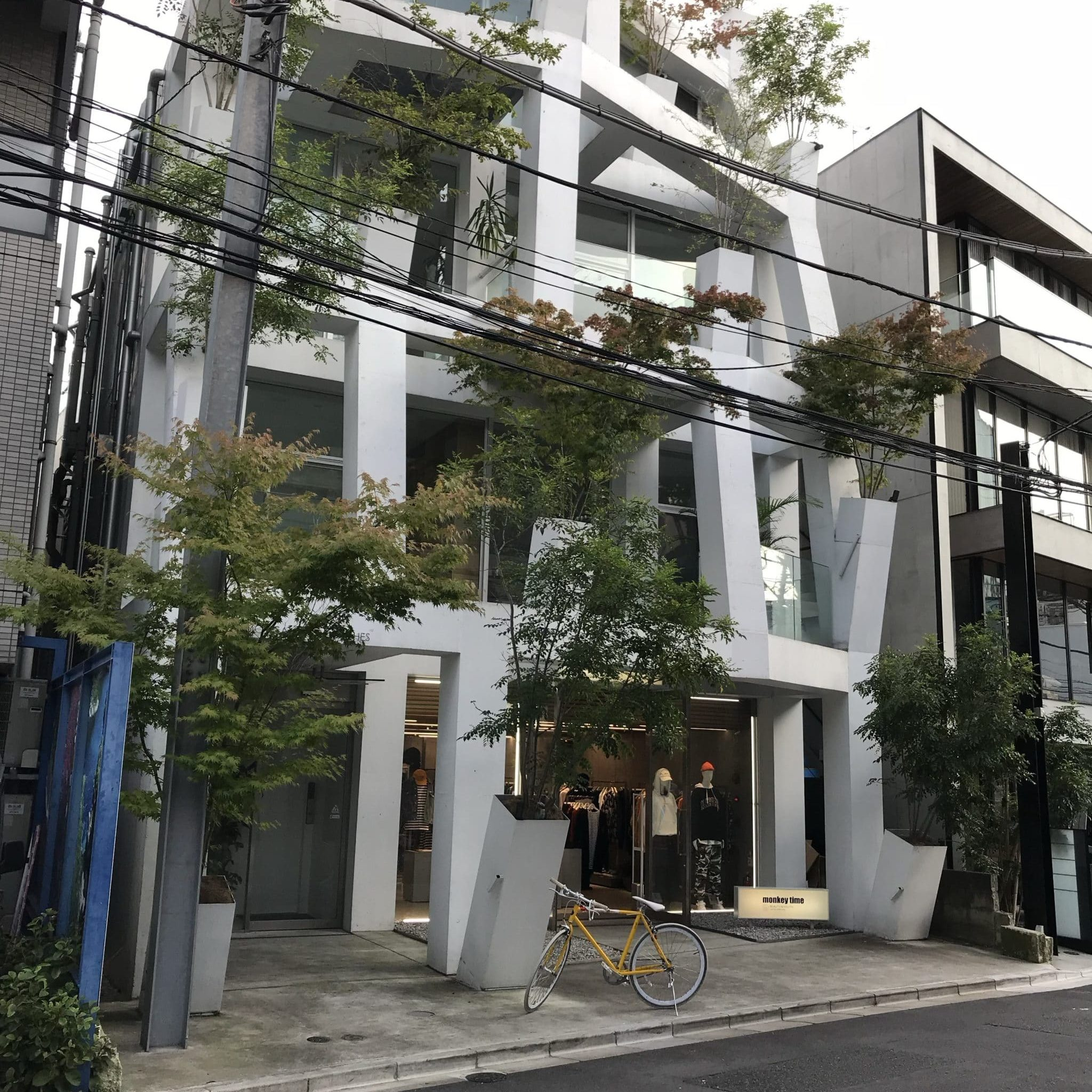 greenery Tokyo decoration plants building research integrated