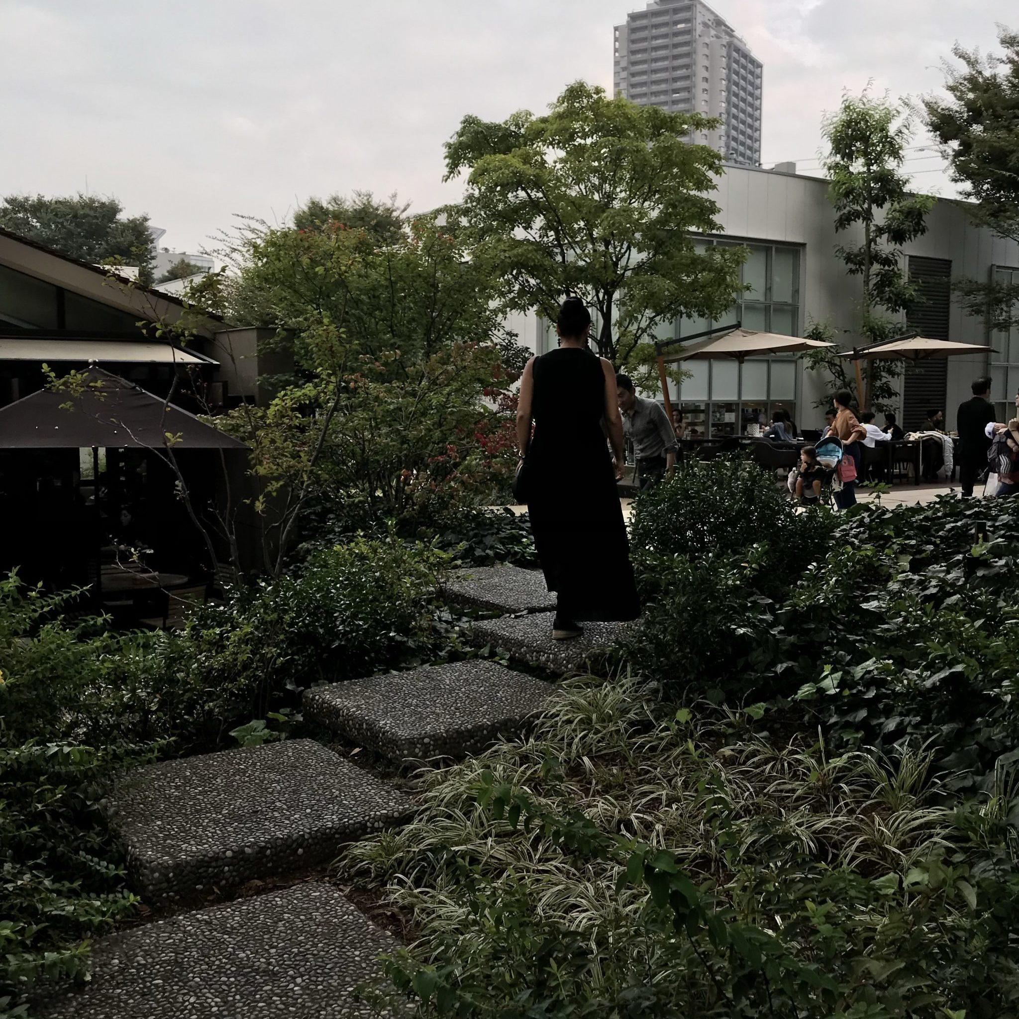garden tokyo Japan inspiration green plants community
